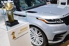 Обявиха Range Rover Velar за най красив автомобил в света