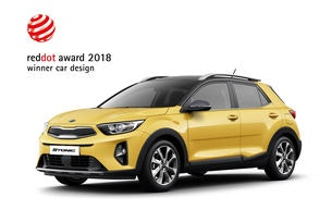 Kia с три награди Red Dot 2018