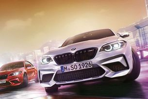 BMW M2 Competition и М4 GTS