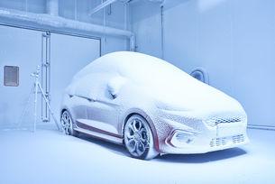 Ford откри нов център за климатични изпитания