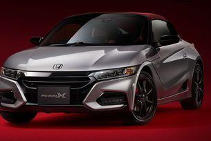На японския пазар ще се появи Honda S660 Modulo X