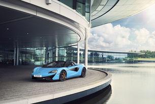 McLaren мина бариерата от 15 000 произведени автомобила