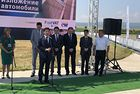 Организатор на събитието е Асоциацията на автомобилните производители и техните оторизирани представители в България (ААП)