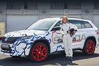 Skoda Kodiaq RS постави нов рекорд на Нюрбургринг