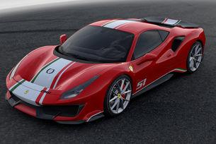 Показаха Ferrari 488 Pista Piloti Ferrari на Льо Ман