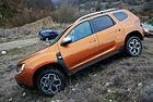 Dacia Duster: Някой друг да избърше праха