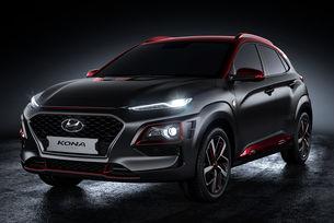 Посветиха спецверсия на Hyundai Kona на Iron Man