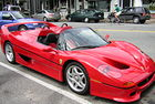 Първото Ferrari F50 в историята е обявено за продан
