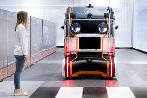 Jaguar Land Rover създаде виртуални очи