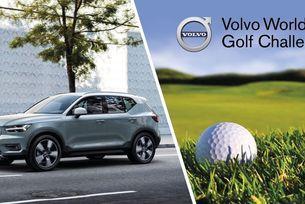 Ексклузивна награда на Volvo World Golf Challenge Bulgaria