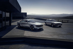 Peugeot представи електромобил в ретро стил