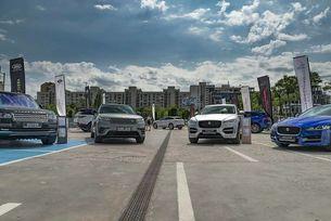 Специално турне на Jaguar и Land Rover в България
