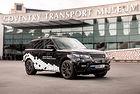 Range Rover прави автономни обиколки из Ковънтри