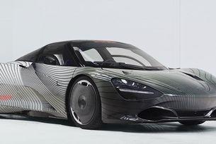 McLaren започна тестове на най-бързия хиперавтомобил