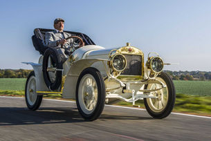 Skoda възстанови Laurin & Clement BSC от 1908
