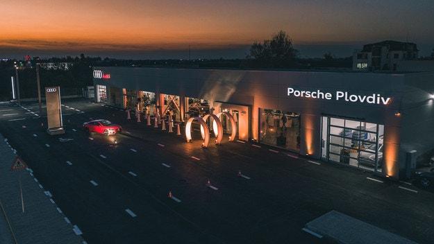 Обновеният шоурум на Audi в Пловдив