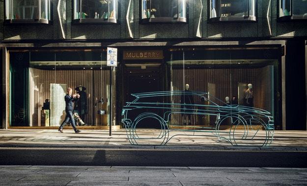 Обявиха премиерата на новия Range Rover Evoque
