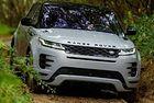 Разсекретиха новия Range Rover Evoque