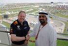 Aston Martin е партньор на пистата Яс Марина