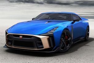 Японската компания Nissan представи серийния спортен автомобил GT-R50, създаден съвместно с дизайнерското студио Italdesign по случай 50-годишнината на модела и каросерийното ателие