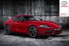 Разсекретиха дизайна на възродената Toyota Supra
