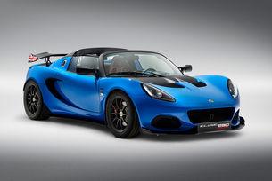 Продажбите на Lotus Cars продължават да растат