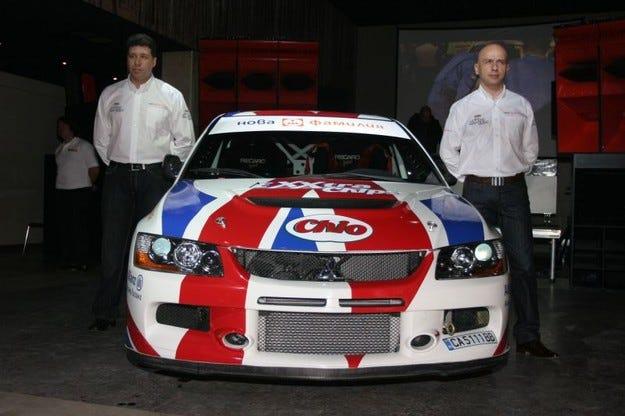 Bulrace Rally Team