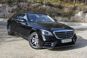 Mercedes S 560 4Matic