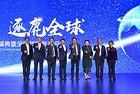 Китайският HAVAL става световна марка