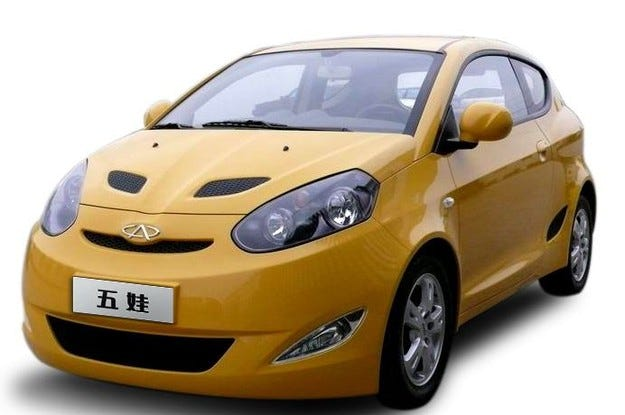 Chery Faira YY Coupe