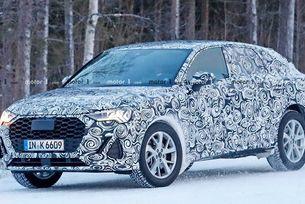 Тестват новия купеобразен кросоувър на Audi