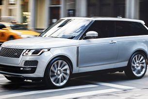 Land Rover се отказва от най-скъпия Range Rover