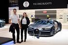 """Представиха юбилейната колекция """"110 години Bugatti"""""""