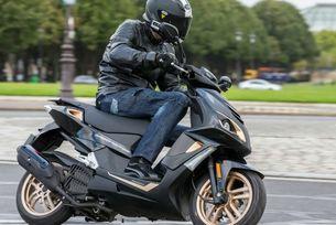 Peugeot Motocycles с градски звезди на Мото Експо 2019