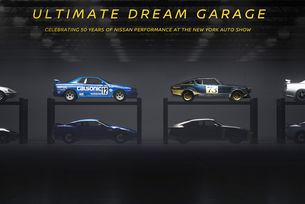 Nissan Z и GT-R празнуват 50 години