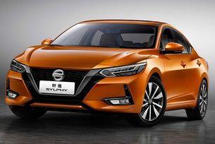 Nissan представи компактния седан Sylphy