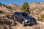 Официално представиха новия Mercedes-Benz GLS