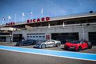 Представят Bugatti Chiron на пистата в Кастеле