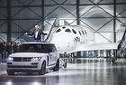 Range Rover Astronaut Edition от SVO