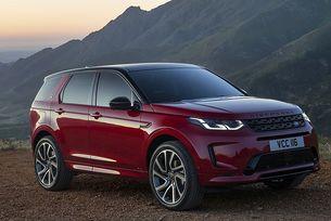 Land Rover разсекрети новия Discovery Sport