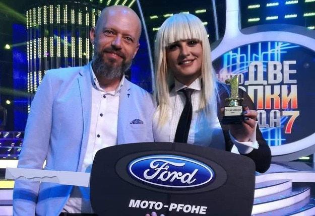 """Стефан Илчев от""""Като две капки вода""""спечели Ford Focus"""