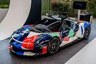 Pininfarina посвещава хиперавтомобил на Леонардо да Винчи