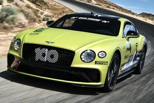 Bentley показа състезателен Continental GT