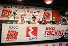 """""""ЕКО 12 часа на България"""": Сблъсък на шампиони"""