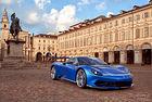 Представиха Pininfarina Battista в Торино