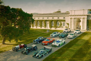 Bentley празнува вековния си юбилей в Гудууд