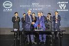 Марката MG ще произвежда и в Египет