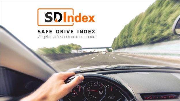 Резултатите от проучването SDIndex