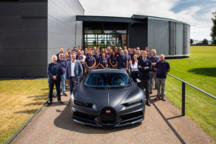 Bugatti Chiron №200 напуска фабриката в Молсхайм