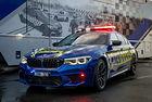 Полицията в Австралия се въоръжи с BMW M5